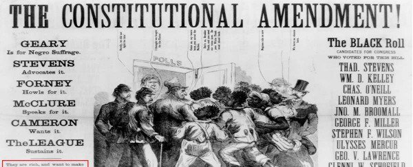 The turbulent Reconstruction Era