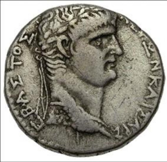 Ancient coin. Maybe Greek?