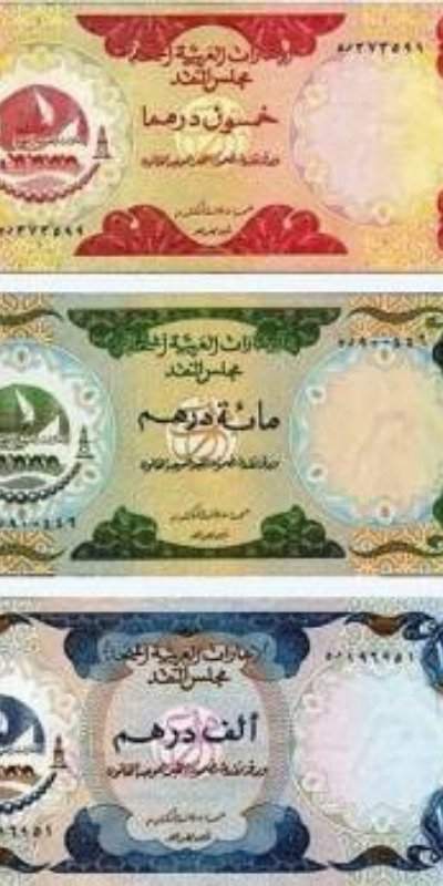 A series of AED dirhams.