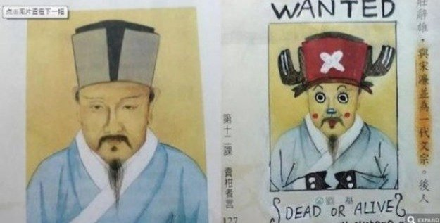 The Wanted poster