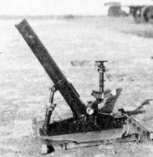 A WWI mortar.